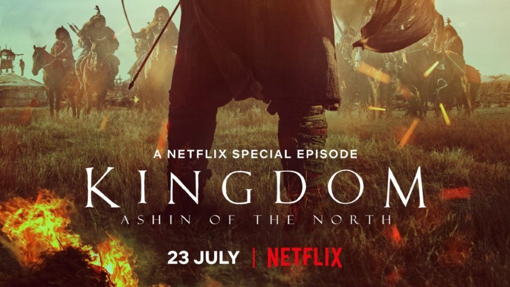 Kingdom: Ashin of the North, Revenge is coming in a trailer for a special prequel episode!