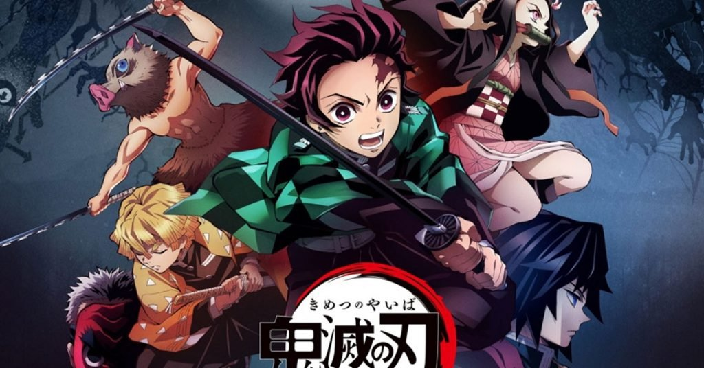 Does Tanjiro Die in Demon Slayer and How?