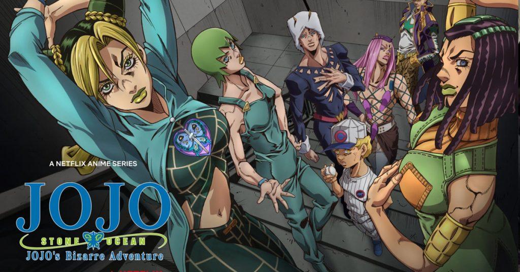 Jojo's Bizarre Adventure Stone Ocean: Release Date, Trailer, Story, And Characters For Season 6