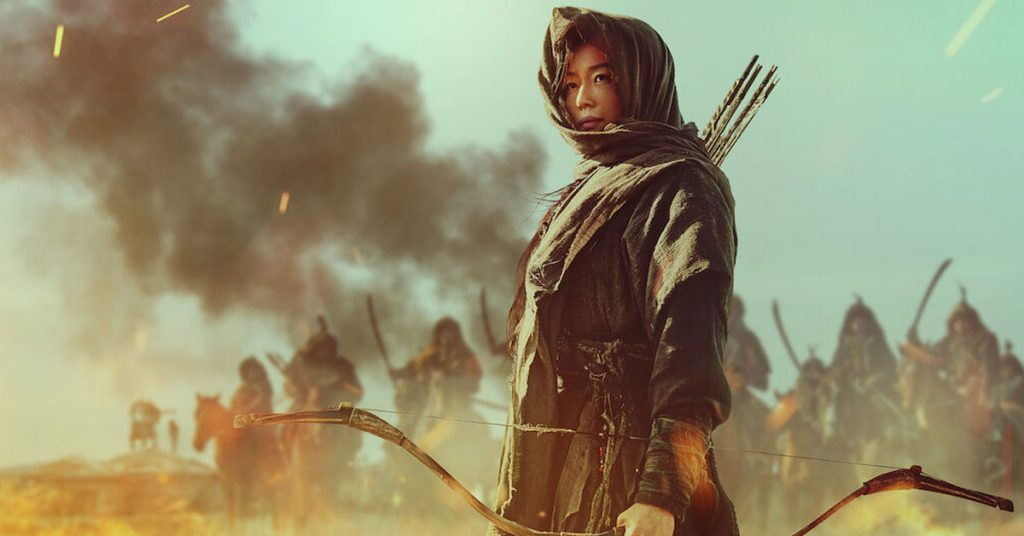 Kingdom Ashin of the North A Story that is Dark, Strange, and Perplexing