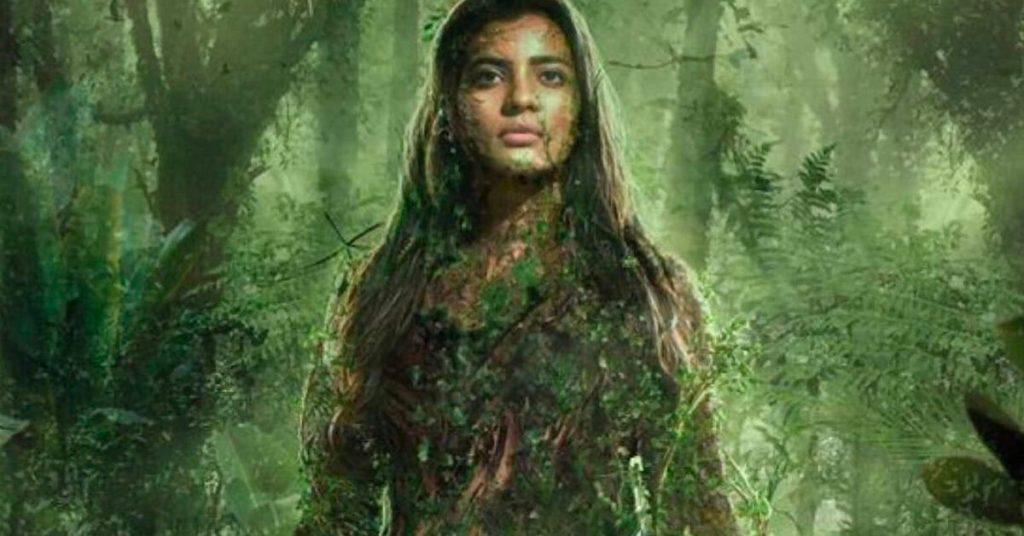 'Boomika' Review: Lukewarm Emotionless Terror Film