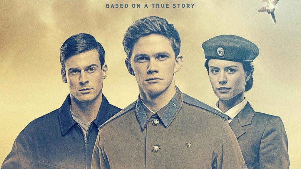 'Firebird' Review