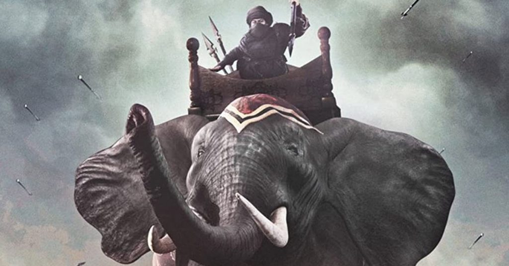 'The Empire' Review: Boring & Lengthy History Piece