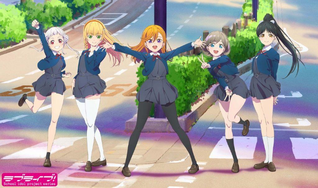 Love Live! Superstar!! Anime Finally Gets The Second Season