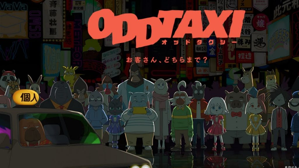 ODDTAXI TV Anime Finishes Blu-ray Box Campaign